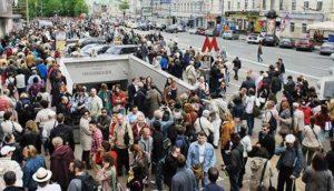 население Московской области на 2019 год составляет