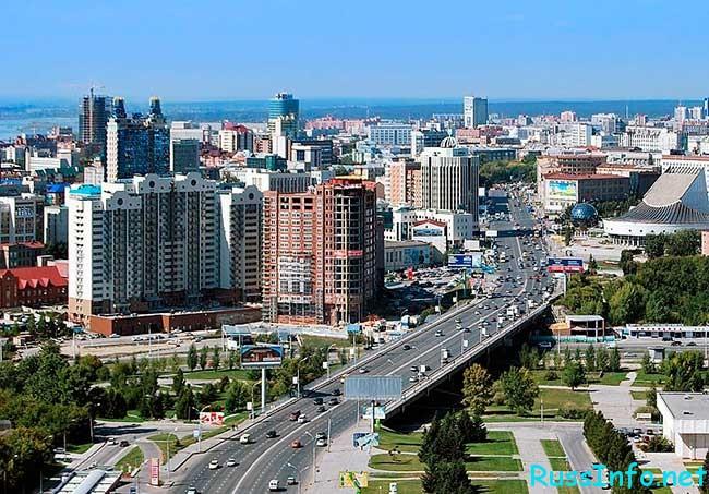численность населения Новосибирска на 2021 год составляет