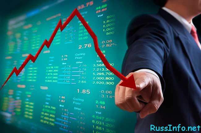 экономический прогноз, что ждет Россию в 2017 году