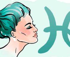 гороскоп на август 2018 для женщины Рыбы