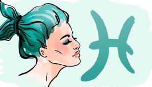 гороскоп на август 2019 для женщины Рыбы