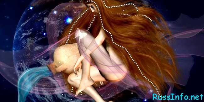 любовный гороскоп на август 2020 для Водолея