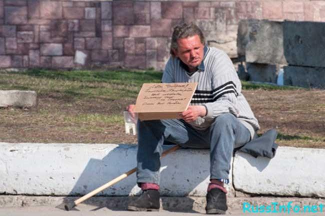 каким будет пособие по безработице на 2017 год в России