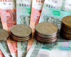 пособие по безработице на 2017 год в Украине