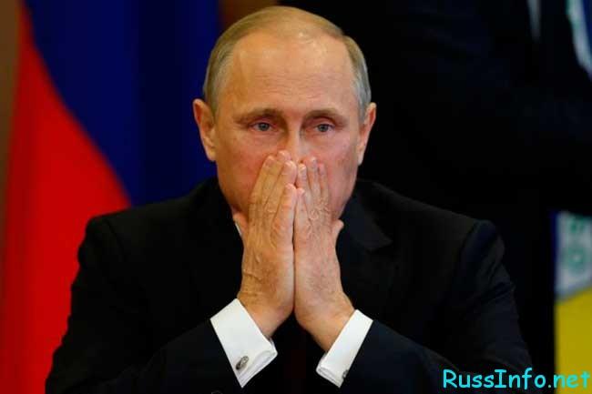 предсказание Павла Глобы для России