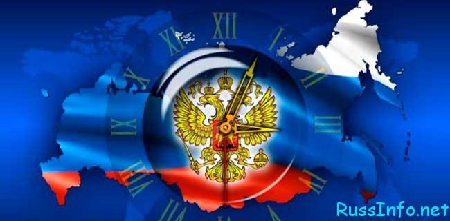 пророчество Нострадамуса о том что будет с Россией в 2017 году