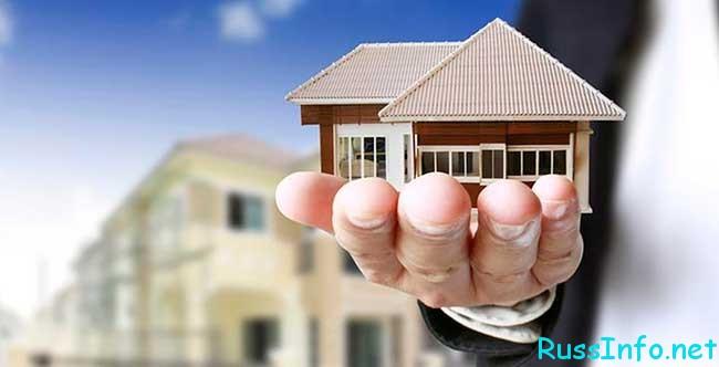 прогноз на цены на недвижимость 2017