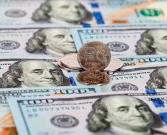 предсказание экстрасенсов курса рубля к доллару на 2017 год