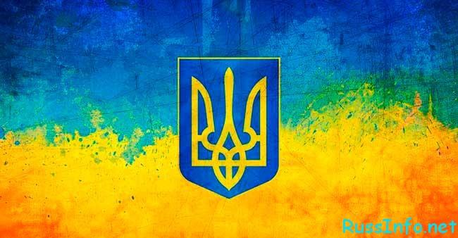 предсказание экстрасенсов о том, что ждет Украину 2017