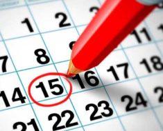 официальный календарь на август 2020 года