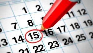 официальный календарь на август 2018 года