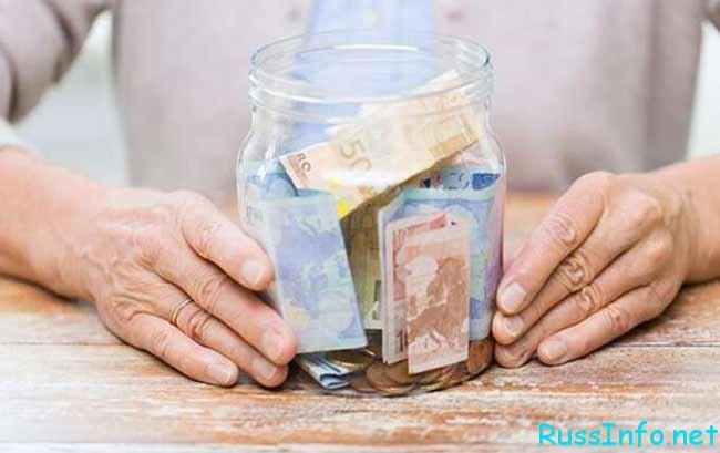 начисление пенсии работающему пенсионеру в 2017 году в России