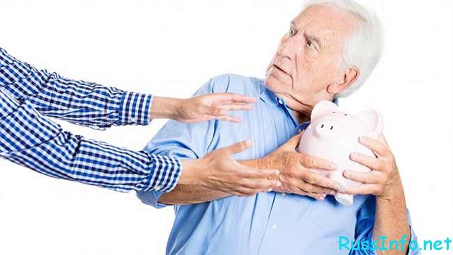 пенсия в 2017 г работающим пенсионерам будет