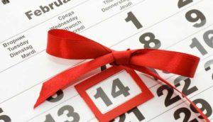 сколько дней в феврале 2017 года, календарь