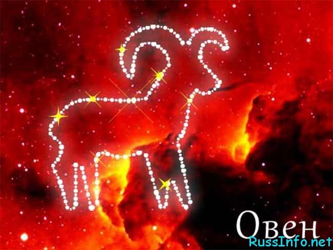 гороскоп на октябрь 2018 для женщины Овна