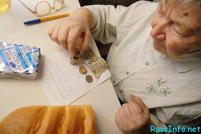 софинансирование пенсий 2017