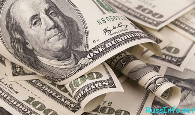 каким будет прогноз курса доллара на 2017 год в России