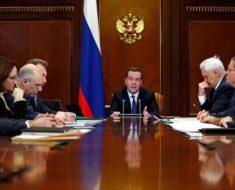 социально-экономическое развитие РФ 2017