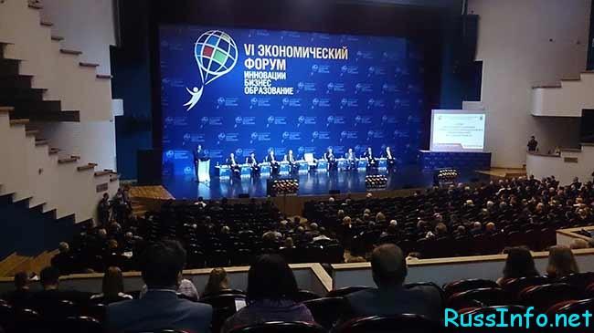 показатели экономического развития России на 2017 год: по прогнозам ожидается