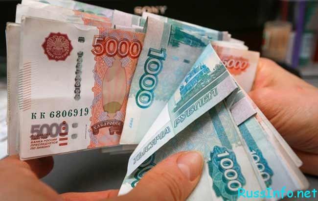 пособие на ребенка до 3 лет в России