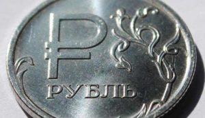 деноминация в РФ в 2017 году по мнению экспертов