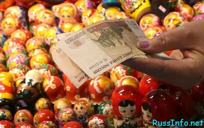крах экономики России неизбежен в 2017 году