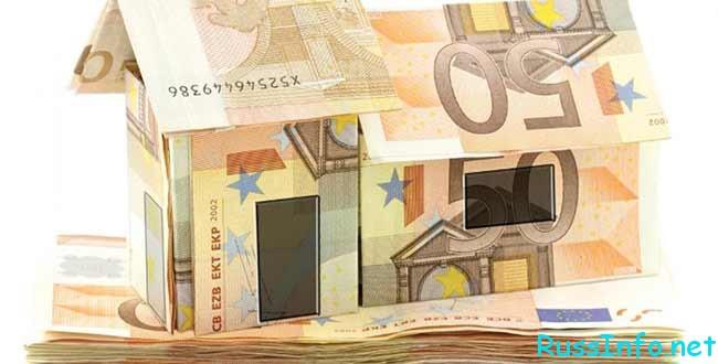 куда лучше вложить рубли в 2017 году