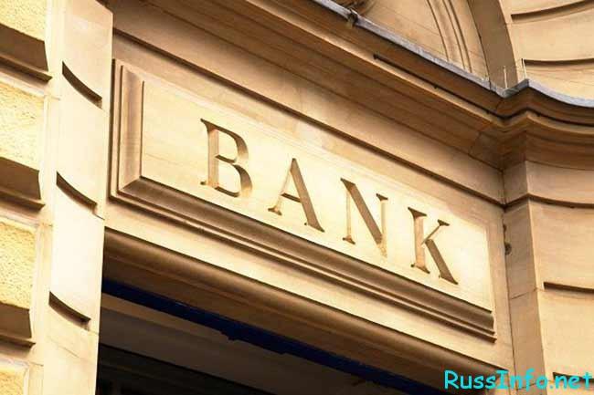 мнения ведущих аналитиков о том куда вложить рубли в 2017 году
