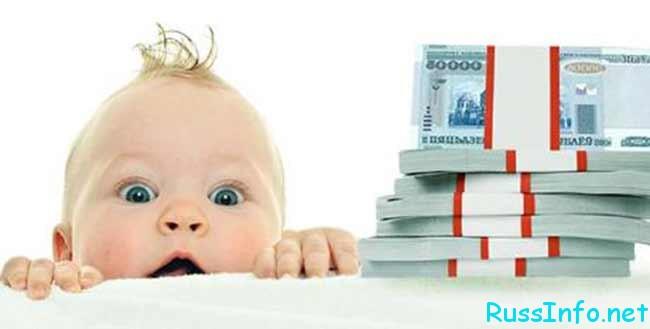 максимальный размер пособия по беременности и родам в 2017 году в России