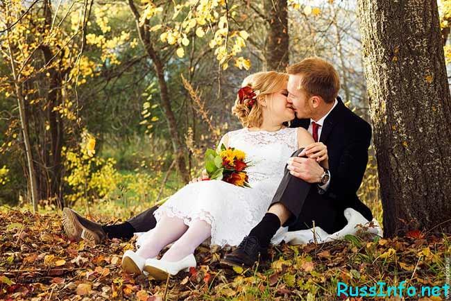 свадьба в октябре 2020 года