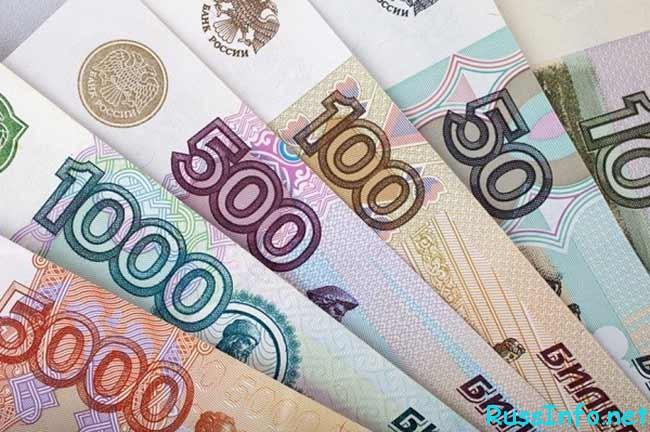 денежная реформа в России в 2017 году последние новости