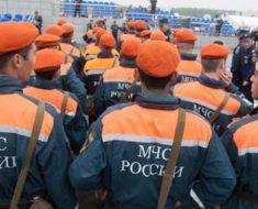 оптимизация МЧС в России 2017
