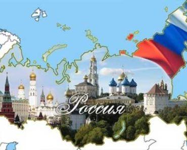 Как отдыхаем на День России в 2019 году