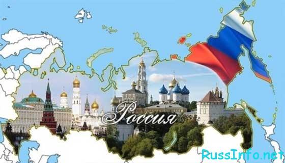 Как отдыхаем на День России в 2017 году