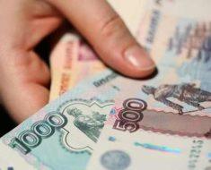 надбавки к пенсии в 2017 году работающим пенсионерам в России