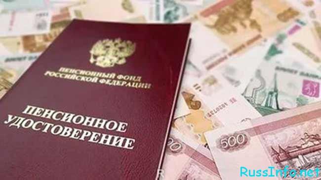 пенсии работающим пенсионерам в РФ