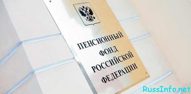 повышение денежного довольствия сотрудникам ФСИН в России в 2017 году