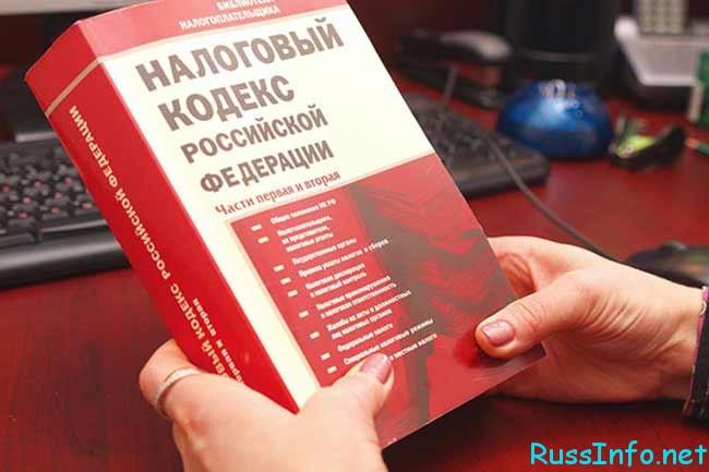 стоит ли ожидать в России повышение налогов 2017