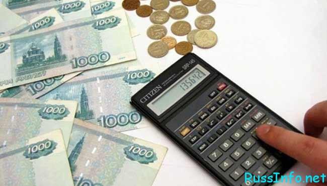будет ли повышение налогов в 2017 году в России