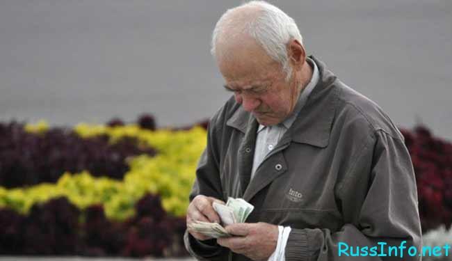 прибавка пенсии инвалидам 2 группы в 2017 году последние новости