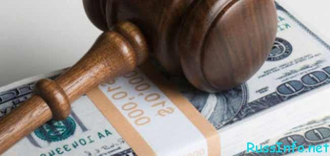 будет ли повышение зарплаты аппарату суда в 2017 году