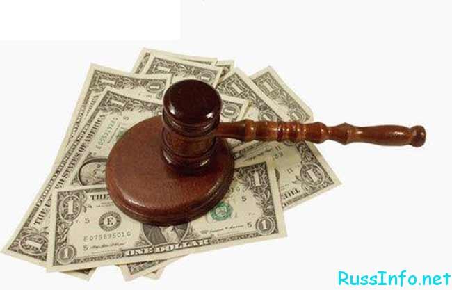 прибавка к зарплате аппарата суда в 2017 году в России
