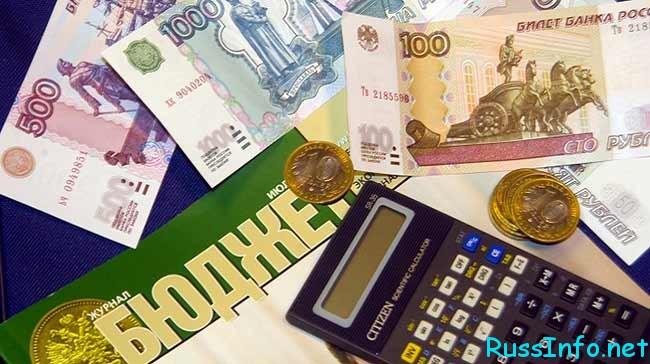 прибавка к зарплате чиновникам в 2017 году в России