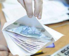 прибавка к зарплате педагогам в 2017 году в России