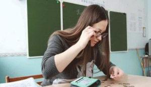 прибавка к зарплате преподавателям вузов в 2017 году в России