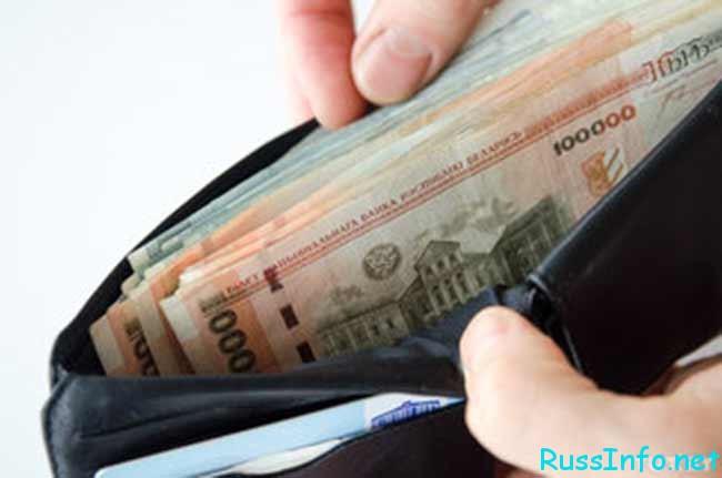 прибавка к зарплате работникам культуры в 2017 году в России