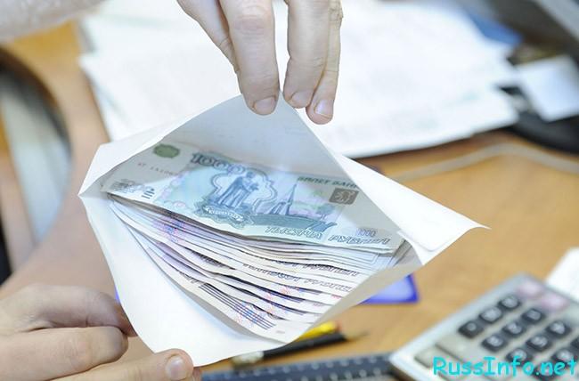 прибавка к зарплате соцработникам в 2017 году в России