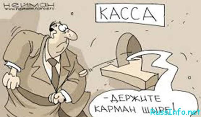 повышение окладов соцработникам в России последние новости