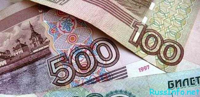 прибавка к зарплате сотрудникам Газпрома в 2017 году в России