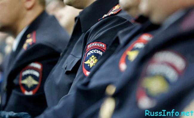 прибавка к зарплате сотрудникам МВД в России